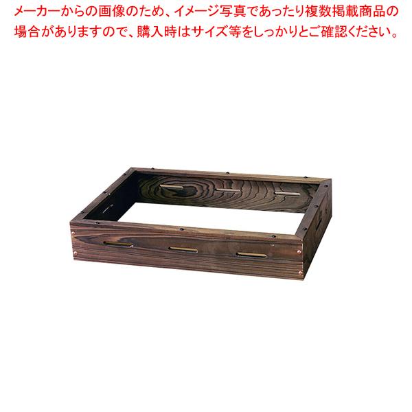 ニッセイ 電気おでん鍋用 焼杉枠 NHO-6SY用