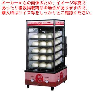 電気スチームマシン SM-545 卓上