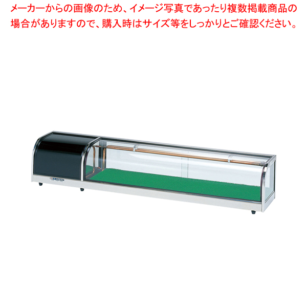 OHO ネタケース ヘアーライン OH丸型Sa-1200L 左【メーカー直送/後払い決済不可 】