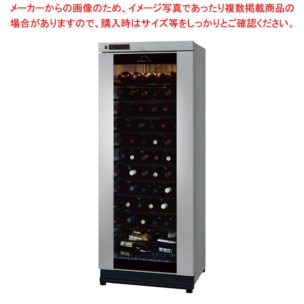 ロングフレッシュ ワインセラー ST-SV271G(P)【 メーカー直送/後払い決済不可 】