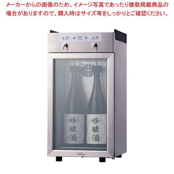 ファンビーノ Sakeサーバー1800 1升瓶対応 SC-2Q