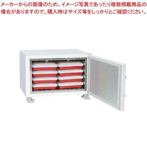 ニッセイ 弁当温蔵庫 HP-16(16個入)