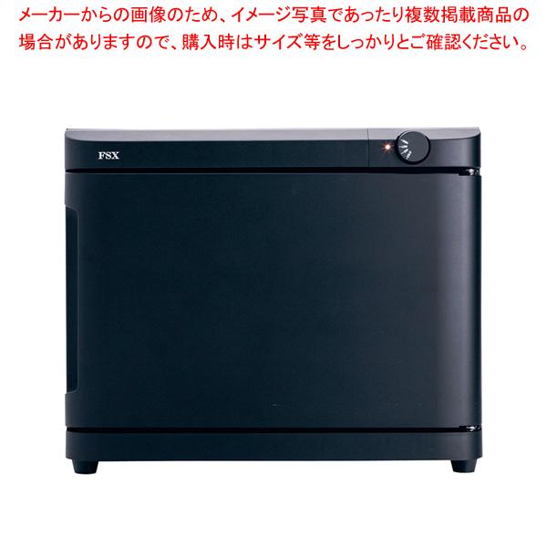 おしぼりタオル専用冷温庫 REION FACH218SBJ ブラック