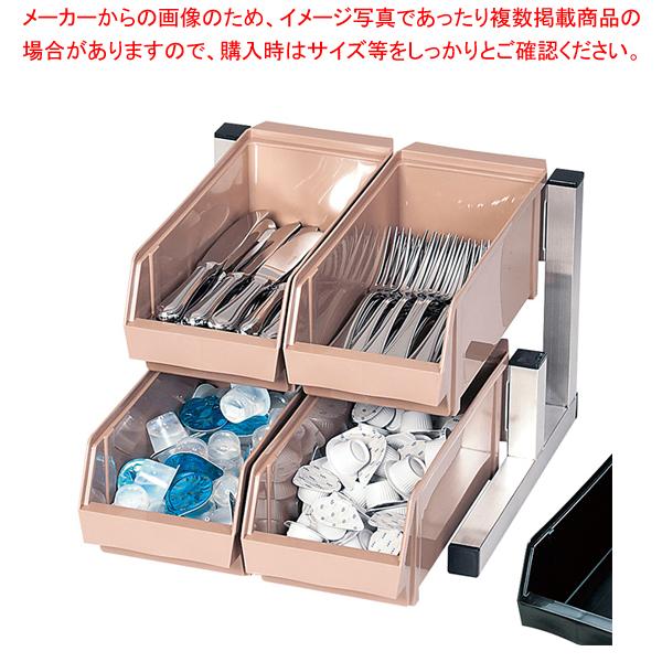 遠藤商事 / TKG 18-8スマート オーガナイザー 2段2列(4ヶ入) ブラック