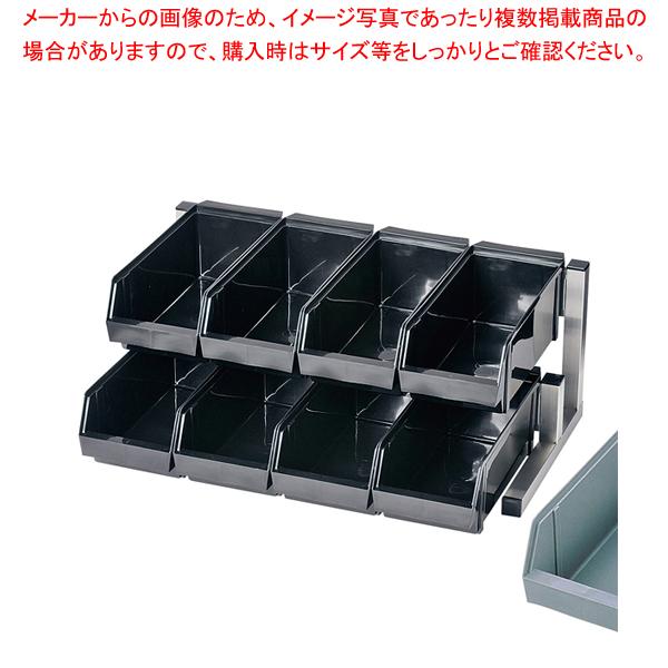 遠藤商事 / TKG 18-8スマート オーガナイザー 2段4列(8ヶ入) グレー