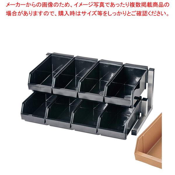 遠藤商事 / TKG 18-8スマート オーガナイザー 2段4列(8ヶ入) キャメル