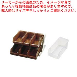 SA18-8デラックス オーガナイザー 2段3列(6ヶ入) ホワイト【 カトラリーボックス オーガナイザー 】