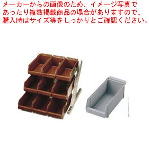 SA18-8デラックス オーガナイザー 3段3列(9ヶ入) グレー【 カトラリーボックス オーガナイザー 】