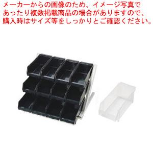 SA18-8デラックス オーガナイザー 3段4列(12ヶ入) ホワイト【 カトラリーボックス オーガナイザー 】