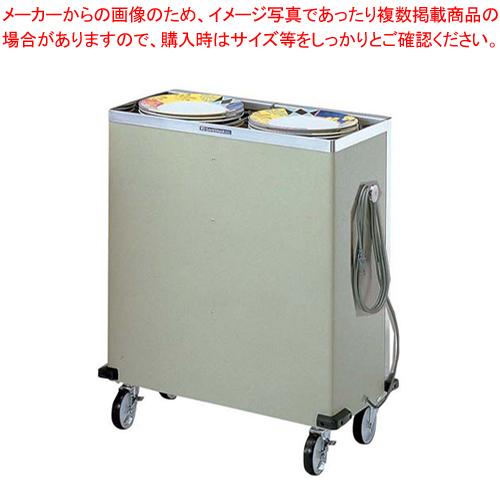 CLWシリーズ多列カート型ディスペンサー CL26W2H(保温式)【メーカー直送/代引不可】