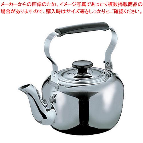 18-8MA電磁調理器用ケットル 6l【 ケットル やかん 】 【 ヤカン 薬缶 】