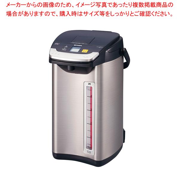 タイガー 蒸気レスVE電気まほうびん PIE-A500(5.0L):厨房卸問屋 名調
