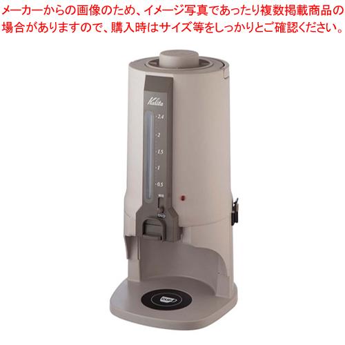 カリタ 電気ポット EP-25【 コーヒーポット 】