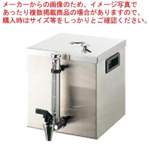 カリタ リザーバー #20【 コーヒーマシン関連品 】