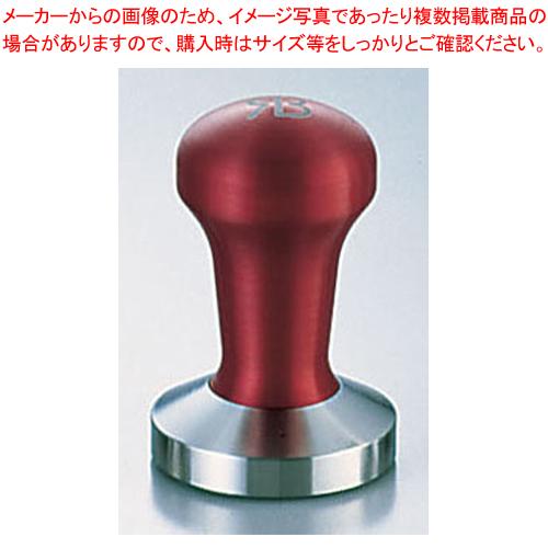 レッジ・バーバー エスプレッソ用タンパー レッド【 コーヒーマシン関連品 】