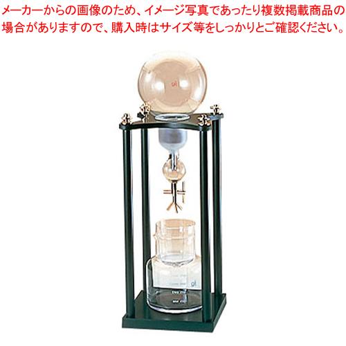 ウォータードリッパー WD-45【 コーヒー関連商品 】