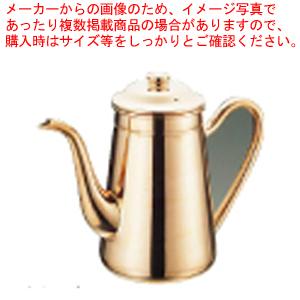 銅 無地コーヒーポット 1500cc #13【 コーヒーポット 】
