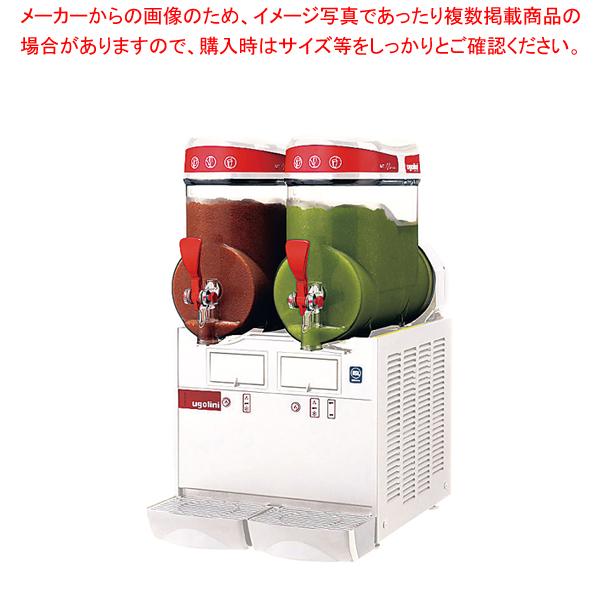 フローズンマシーン 2連タイプ mini-2【メーカー直送/後払い決済不可 】