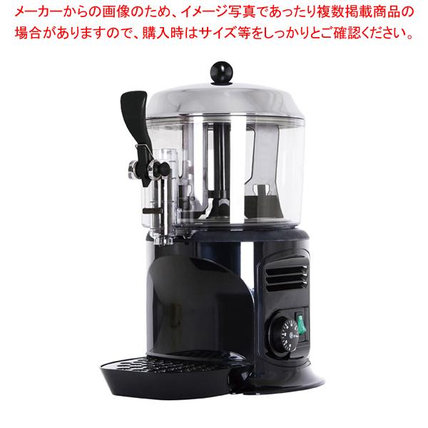 ブラス ホットドリンクディスペンサー SCIROCCO 3LT【 ドリンクディスペンサー ジュース ディスペンサー 】