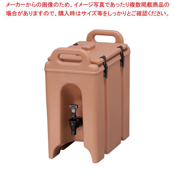 キャンブロ ドリンクディスペンサー 250LCD コーヒーベージュ【 ドリンクディスペンサー ジュース ディスペンサー 】