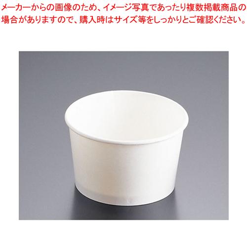 アイスクリームカップ PI-240N (1200入)【 ストロー カップ 紙コップ関連品 】