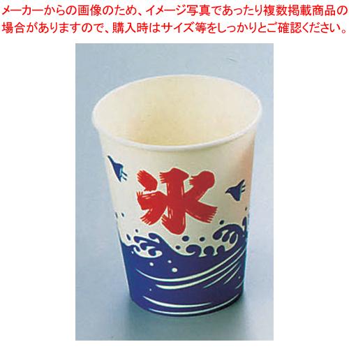 紙カップ SCV-275 ニュー氷 (2500入)