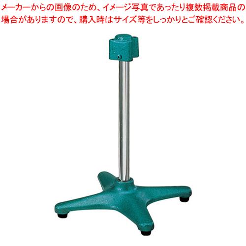 スワン カップホルダー用スタンド (回転式)