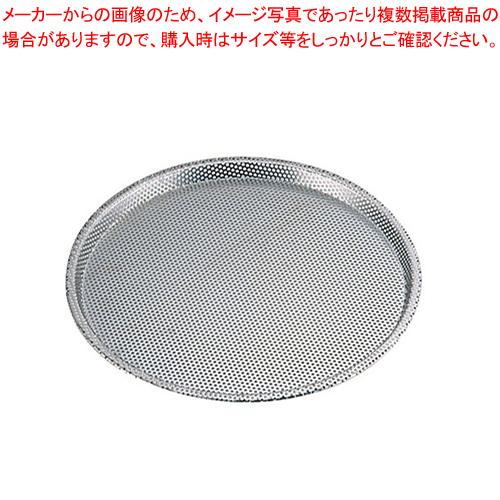 8-0921-0805 7-0897-0805 WPZ38011 高品質新品 001-0031009-001 超激安 ピザパン 11インチ 18-0パンチングピザパン