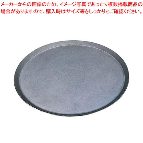 8-0921-1105 7-0897-1105 GPZ2105 001-0031021-001 鉄製 未使用 ピザパン 25cm 2020新作