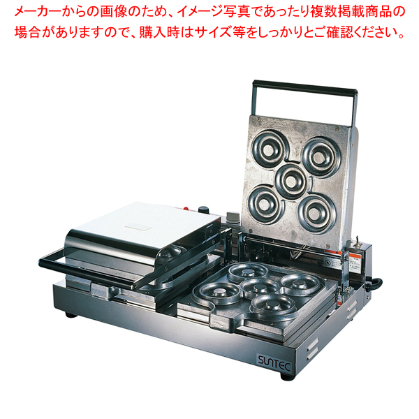 電気式 チェルキー リングタイプ CA-400(2連式)【 メーカー直送/代引不可 】