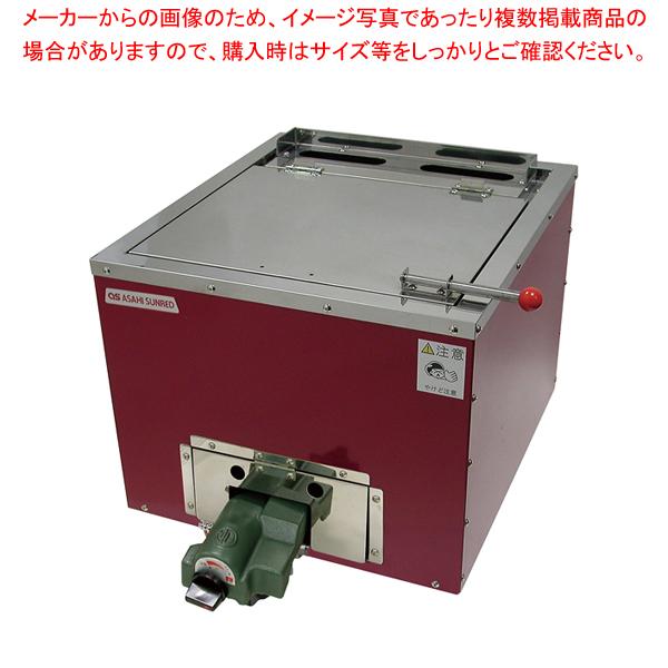 ガス式 焼いも機 いもランド AY-500 LPガス【 メーカー直送/代引不可 】