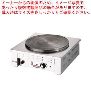 注文割引 電気式クレープ焼器 EC-2000【 メーカー直送/ 】, カホクチョウ e6ded8b5