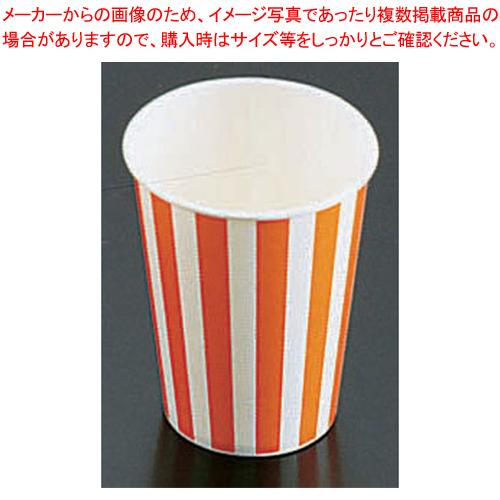 紙コップ(コールド用)SCM-220P ストライプ(2500入)【 ストロー カップ 紙コップ関連品 】