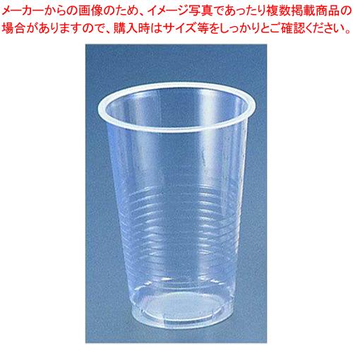 プラスチックカップ(透明) 9オンス (2500個入)【 ストロー カップ 紙コップ関連品 】