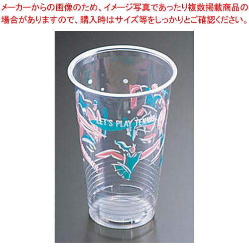 プラストカップ(コールド用)340G ジョイフルタイム(1000入)【 ストロー カップ 紙コップ関連品 】