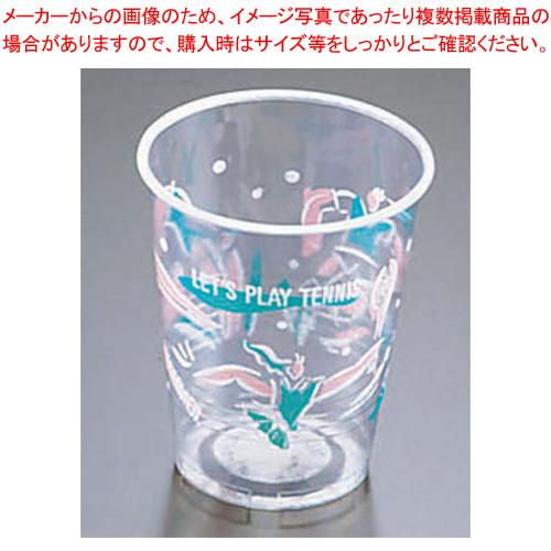 プラストカップ(コールド用)275G ジョイフルタイム(2500入)【 ストロー カップ 紙コップ関連品 】