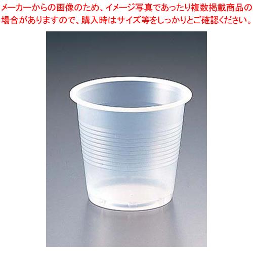 プラスチックカップ(半透明) 5オンス(2500個入)【 ストロー カップ 紙コップ関連品 】