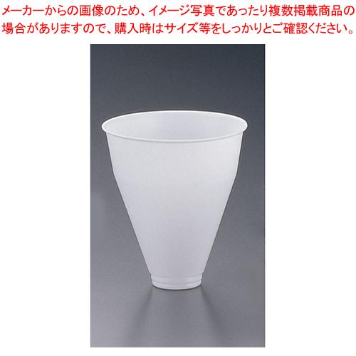 ロイヤルインサートカップ (2500個入)【 ストロー カップ 紙コップ関連品 】