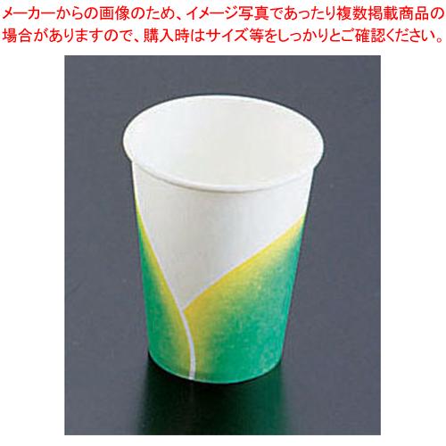 紙コップ SM-140 お茶 (3000入)【 ストロー カップ 紙コップ関連品 】
