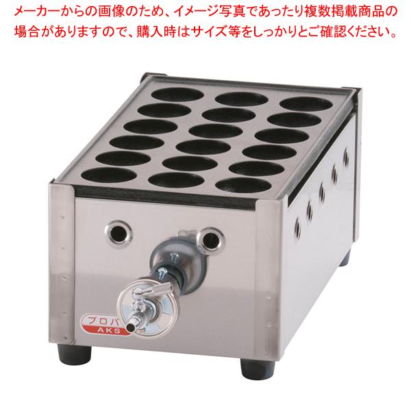 関西式たこ焼器(18穴) 1枚掛 LPガス