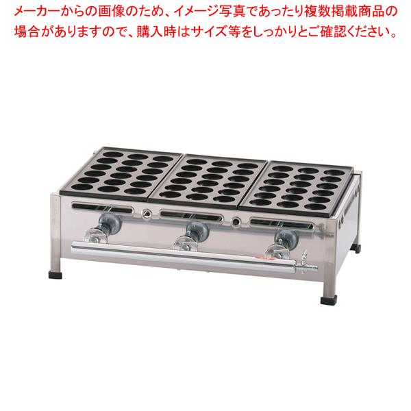 関西式たこ焼器(18穴) 3枚掛 LPガス