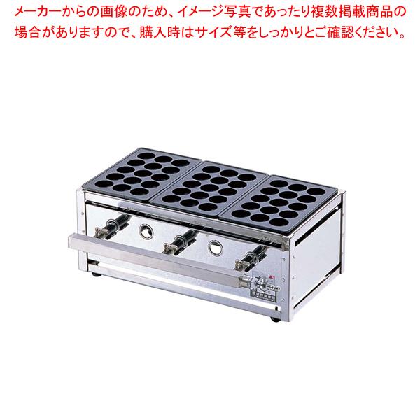 『 たこ焼き器 ガス たこ焼き 』関東式たこ焼器 15穴 ET-153 都市ガス【 メーカー直送/後払い決済不可 】