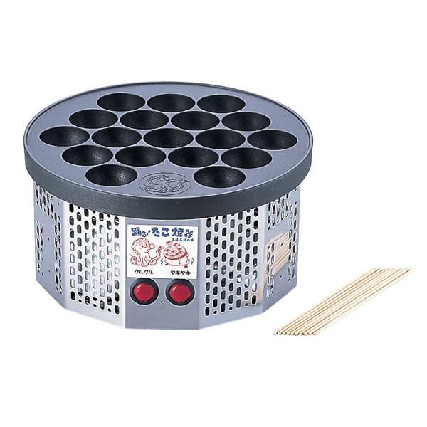 電気式 半自動踊るたこ焼き器【 たこ焼き器 たこ焼き機 鉄板 家庭用タコ焼き器 業務用 新品 販売 】