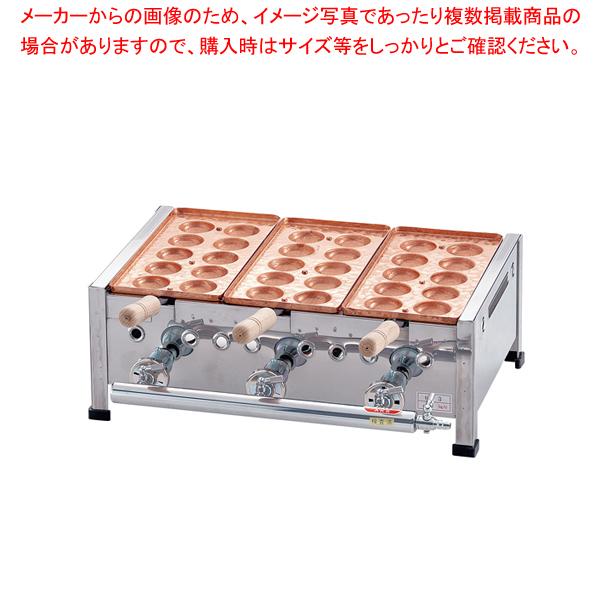 AKS 銅 明石焼 10穴用 2連 LPガス【 メーカー直送/後払い決済不可 】