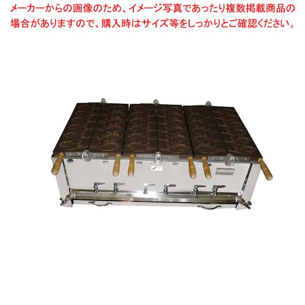 鯛焼器 EGT-3 LPガス【 メーカー直送/代引不可 】