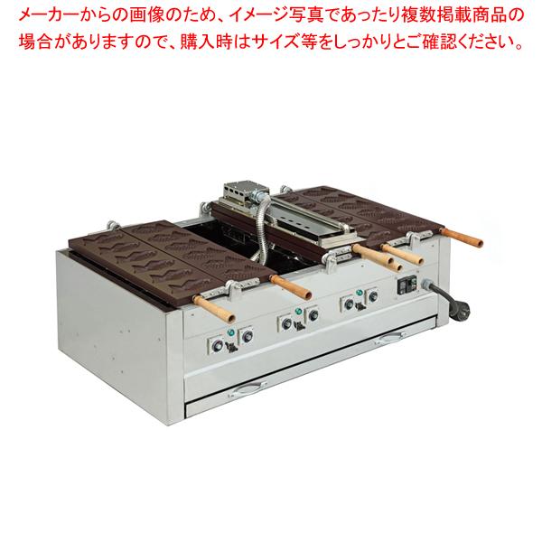 電気式両面鯛焼器(回転式アルミ板) EGDO-3(18ヶ取)【 メーカー直送/代引不可 】