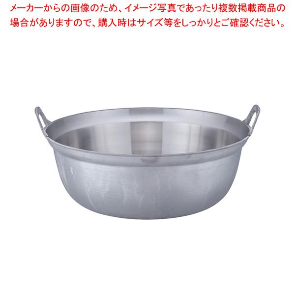 アルミイモノ円付鍋 54cm