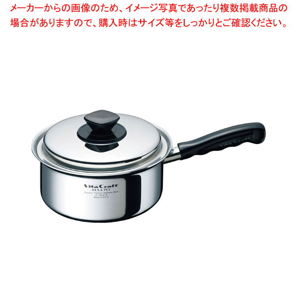 ビタクラフト ヘキサプライ 片手鍋 No.6114【 寸胴鍋 IH IH対応 】