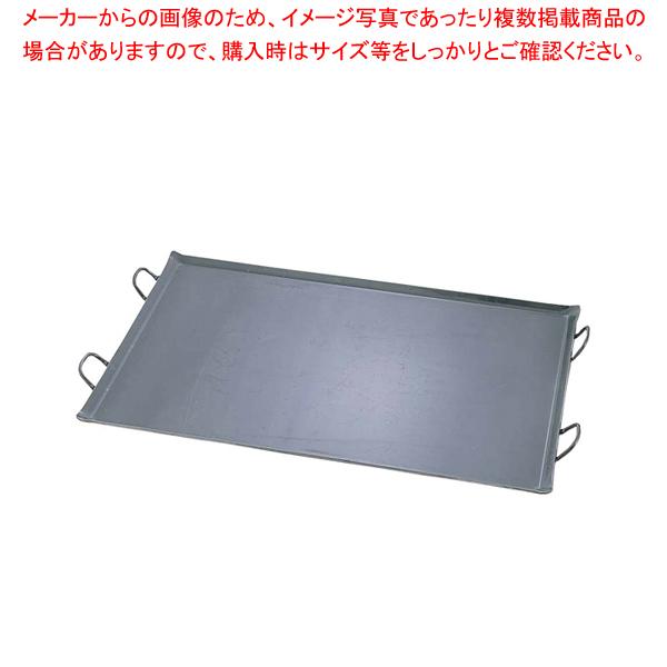鉄 極厚プレス式 バーベキュー鉄板 大【 利便性抜群 】