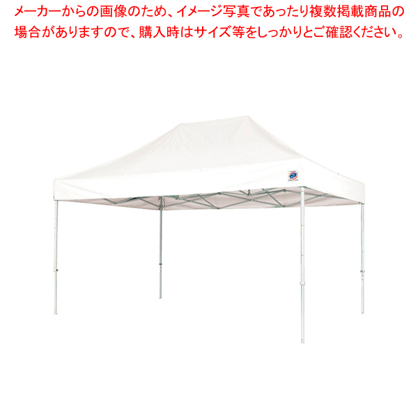 イージーアップ デラックスアルミテント DXA45 ホワイト【 メーカー直送/代引不可 】